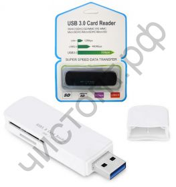 Картридер KS-601 (USB 3.0,TF, SD)