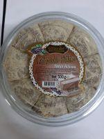 Халва какао Турецкая уп 500 гр