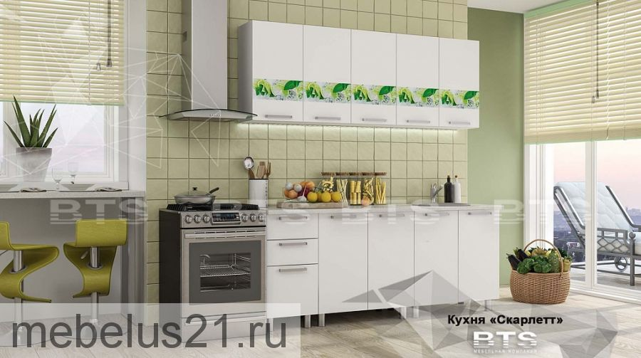 Кухонный гарнитур «Скарлетт»2,0 м