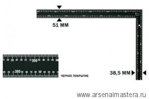 Мощный столярный  угольник плоский Shinwa 600 х 400 мм отсчёт нижней шкалы - от внутреннего угла чёрный М00013244 Sh 64548