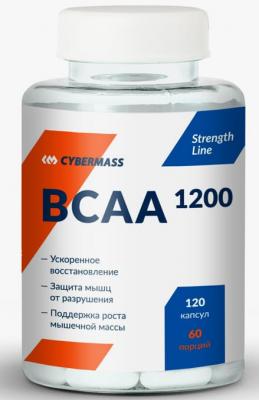 CYBERMASS BCAA 1200 120 капс