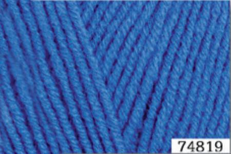 LANA LUX Цвет 74819