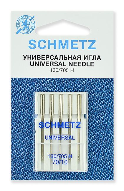 Иглы стандартные Schmetz 130/705H № 70 (22:15.2.VBS)