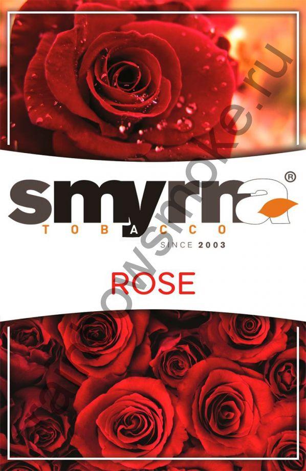 Smyrna 1 кг - Rose (Роза)