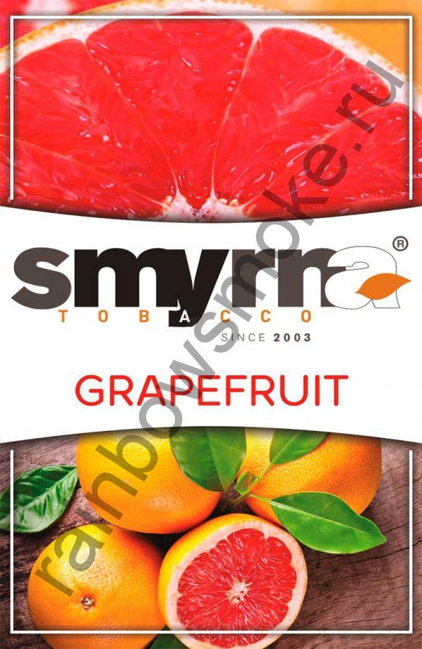 Smyrna 1 кг - Grapefruit (Грейпфрут)