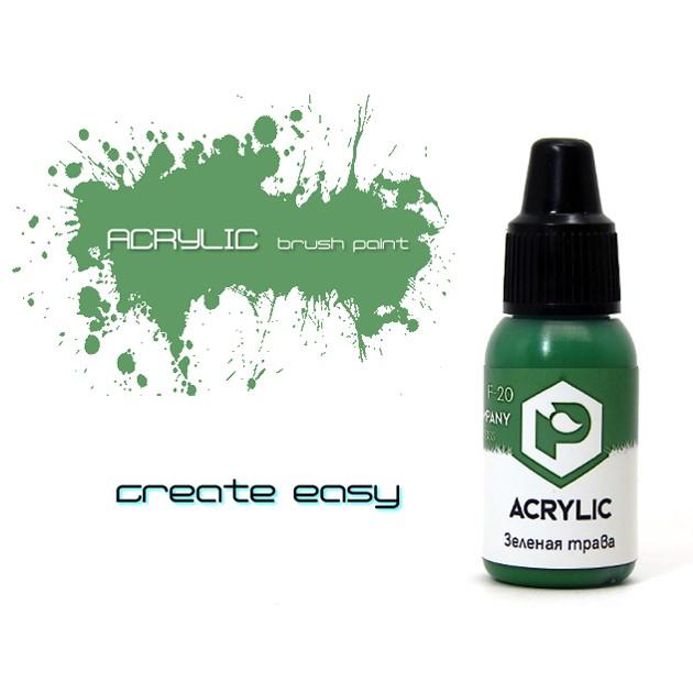 Краска Acrylic зеленая трава (Green grass)