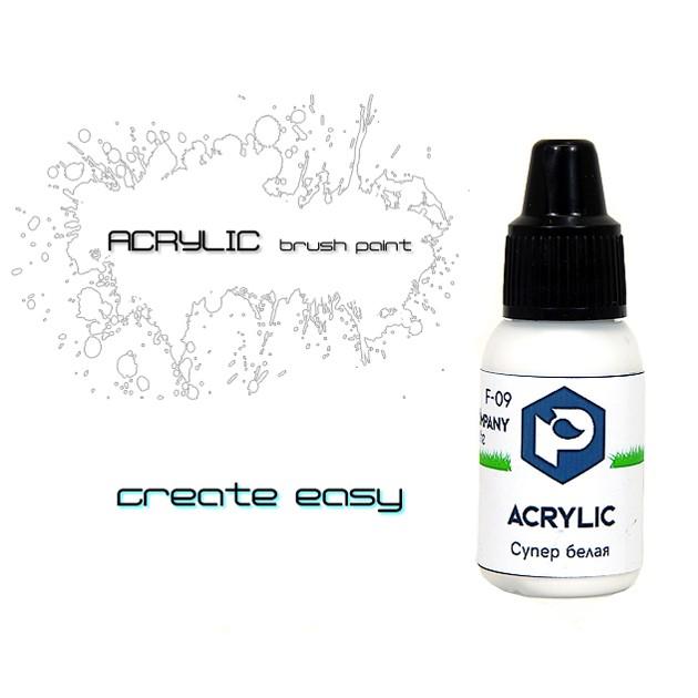 Краска Acrylic супер белая (Super white)