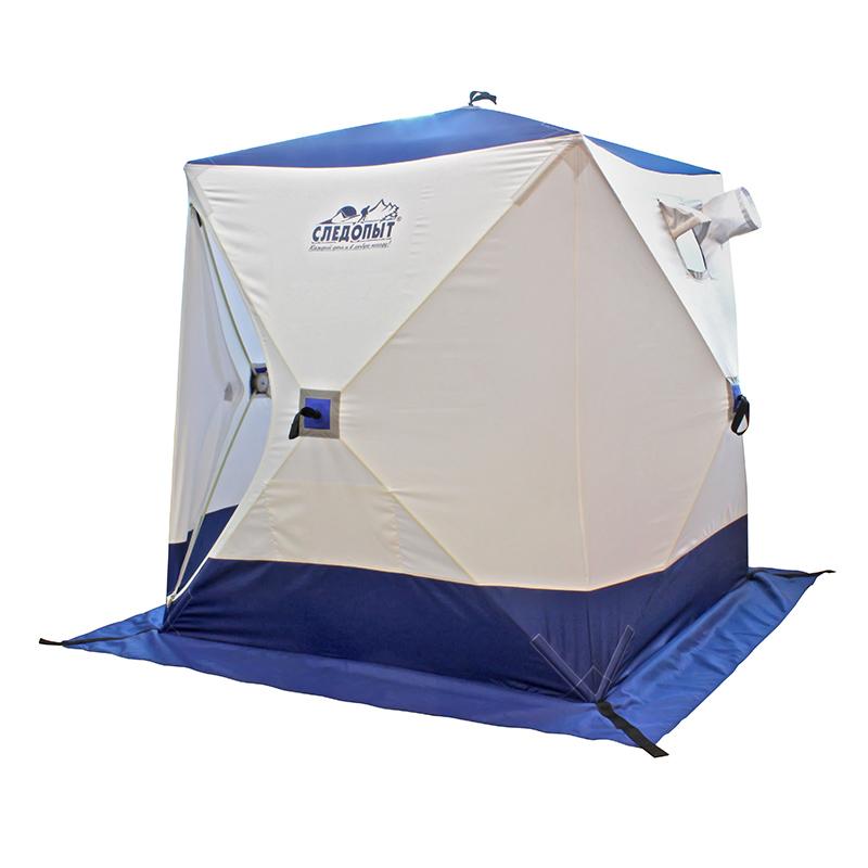Палатка зимняя куб СЛЕДОПЫТ, 4-местная, цв. бело-синий