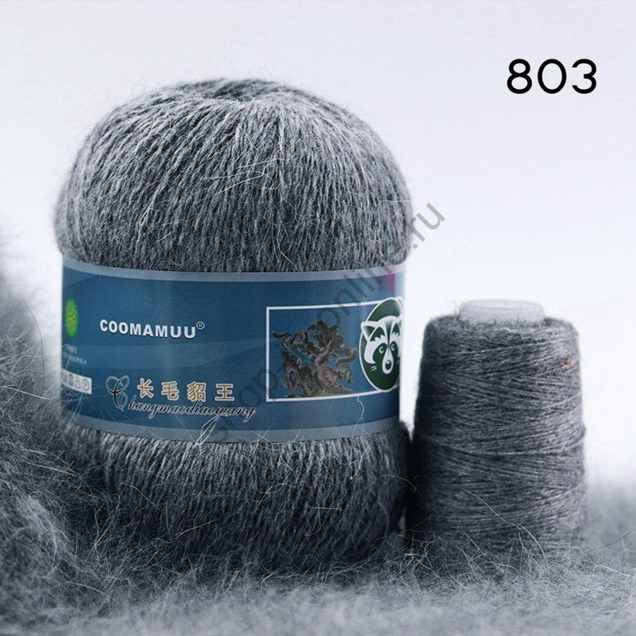 Плюшевая пряжа с шерстью норки 803
