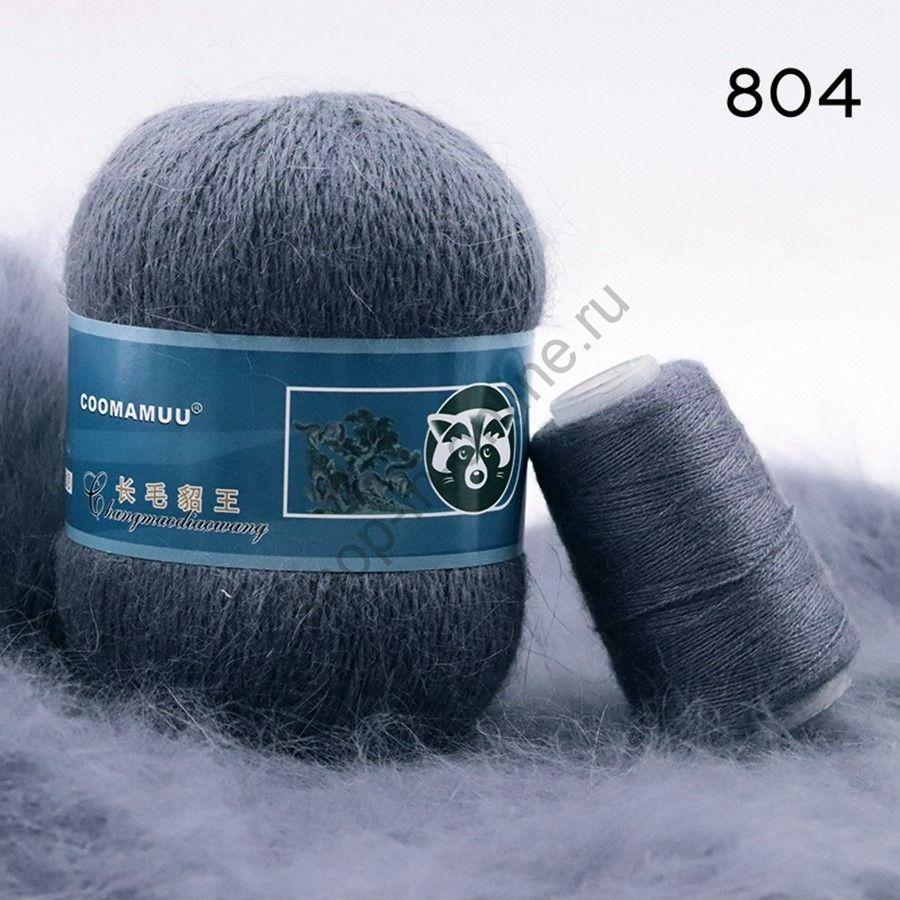 Плюшевая пряжа с шерстью норки 804