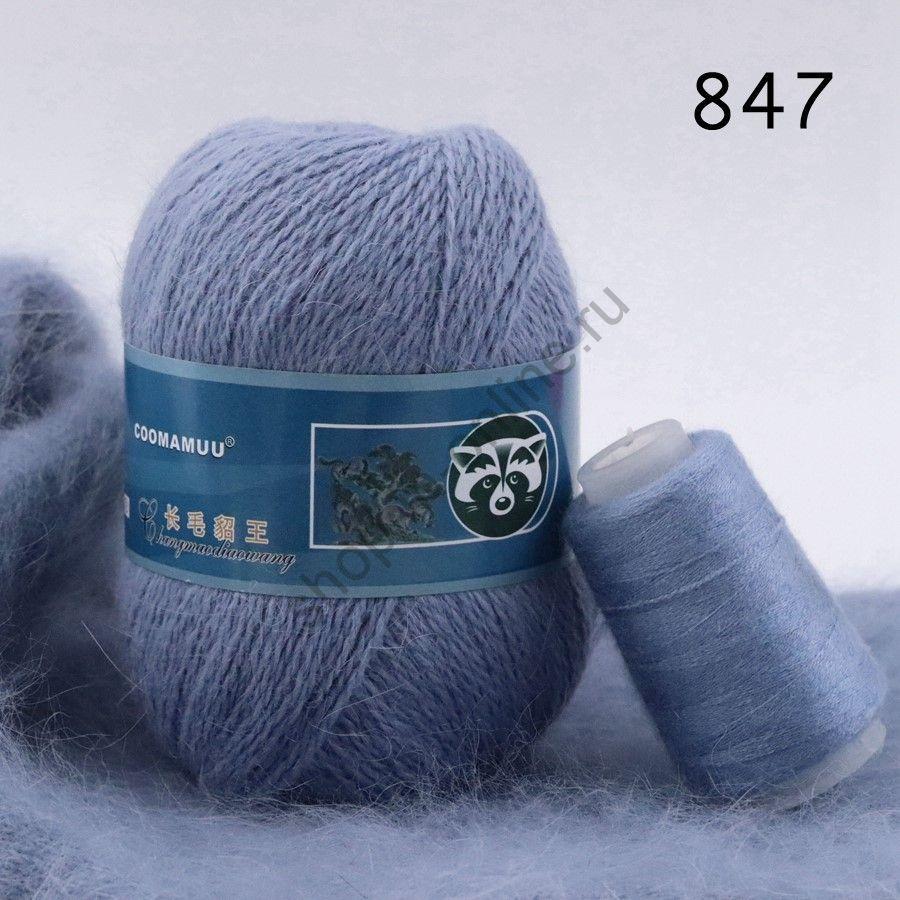 Плюшевая пряжа с шерстью норки 847