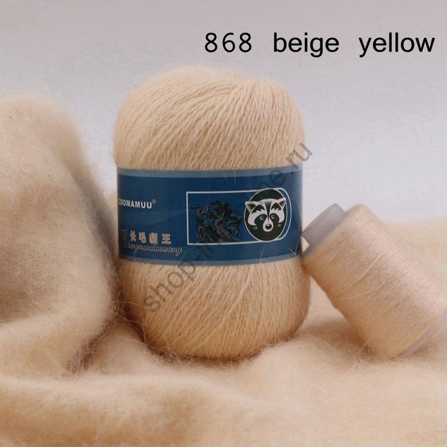 Плюшевая пряжа с шерстью норки 868