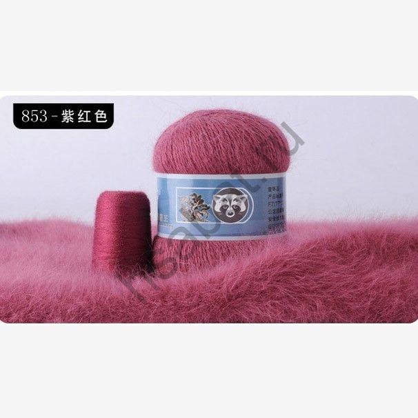 Плюшевая пряжа с шерстью норки 853
