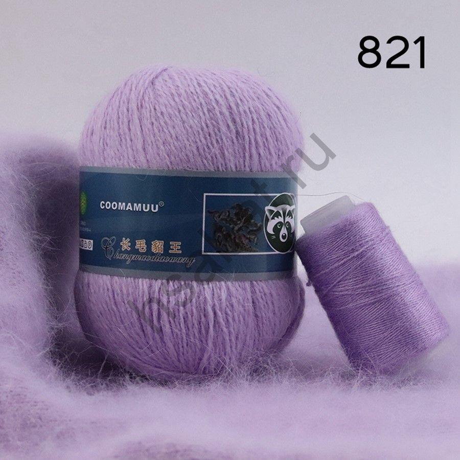 Плюшевая пряжа с шерстью норки 821