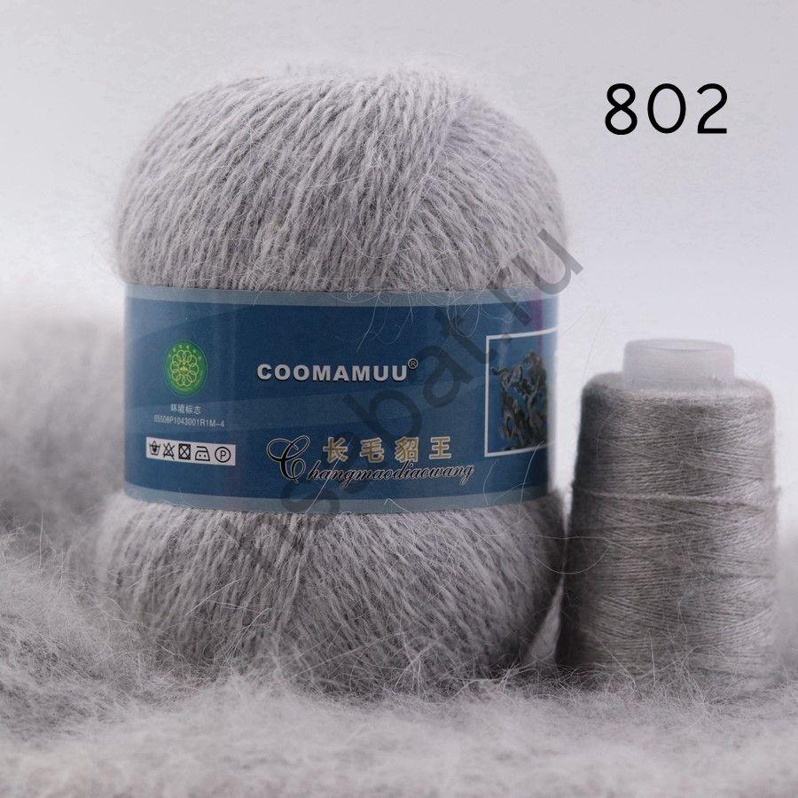 Плюшевая пряжа с шерстью норки 802