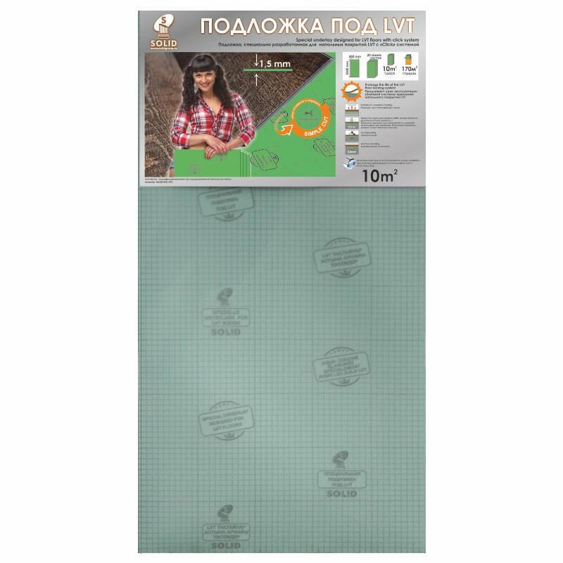 Подложка листовая под LVT покрытия 1000х500х1,5мм зеленая 10м2