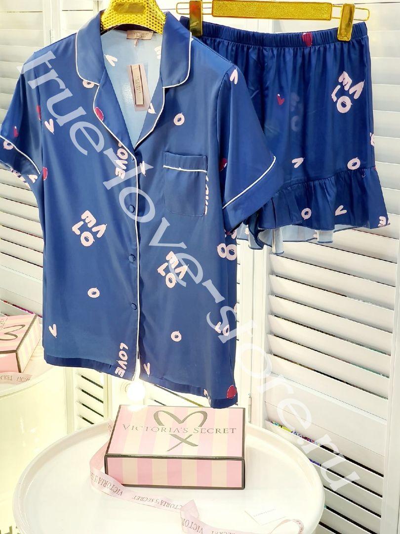 P_023-1- Цена за 1 шт, Пижама двойка (Синяя)