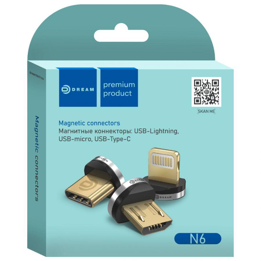 Коннектор для магнитного кабеля (набор MicroUSB, LIGHTNING, TYPE-C)
