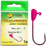 Джиг-головка вольфрамовая Fish Season Плоскодонка 0,8 гр / № 4 / цвет: Розовый