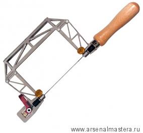 Лобзик ручной Knew Concept Titanium 75х130мм М00015272 125.003T