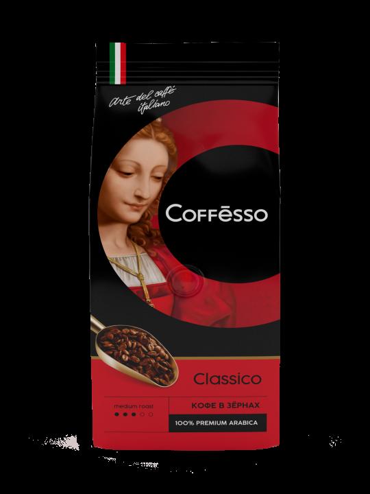 "Кофе Coffesso ""Classico"" в зернах 250г"