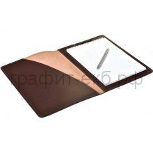 Папка (кожа) Buvardo для блокнота с ручкой шоколад