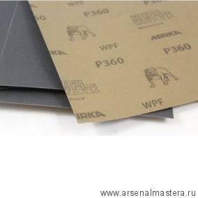 Шлифовальные листы (бумага  водостойкая) 50 шт WPF 230 х 280 мм P 360 MIRKA 2110105037-50