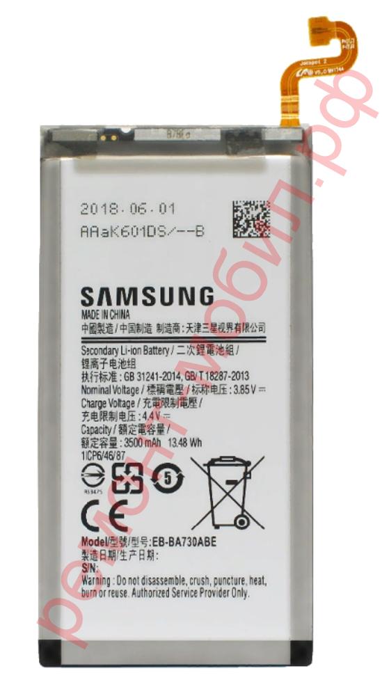 Аккумулятор для Samsung Galaxy A8 Plus 2018 ( SM-A730F ) ( EB-BA730ABE )