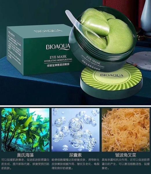 Гидрогелевые патчи для глаз BioAqua Eye Mask Hidrating Moisturizing (1412150)