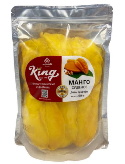 Манго сушеное натуральное King 1кг