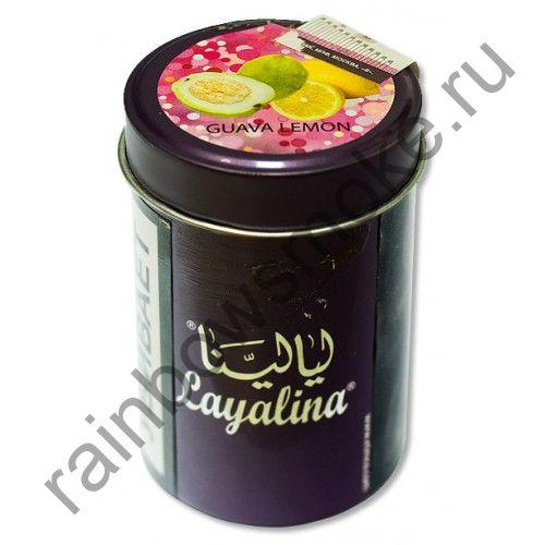 Premium Layalina 50 гр - Guava Lemon (Гуава с лимоном)