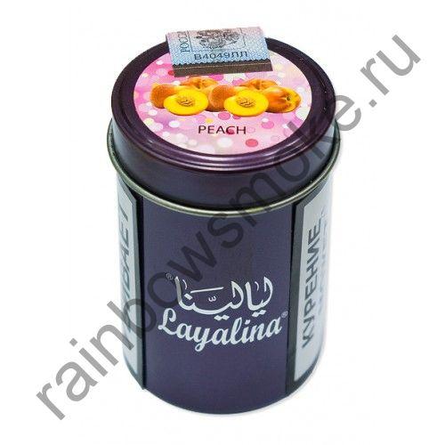 Premium Layalina 50 гр - Peach (Персик)