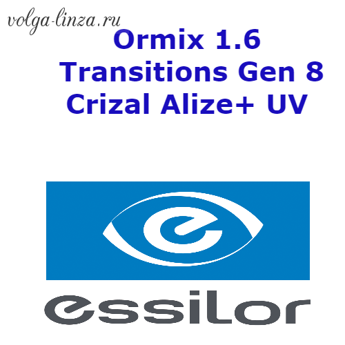 Ormix 1.6 Transitions Gen 8 Crizal Alize+ UV