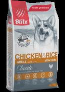Blitz Adult полнорационный сухой корм с курицей и рисом для собак всех пород 15 кг