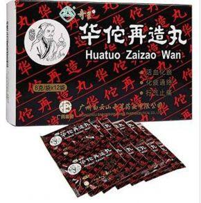 Болюсы Хуато в упаковке 96 г (12 пакетов х 8г)