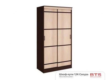 Сакура шкаф-купе 1,14м БТС