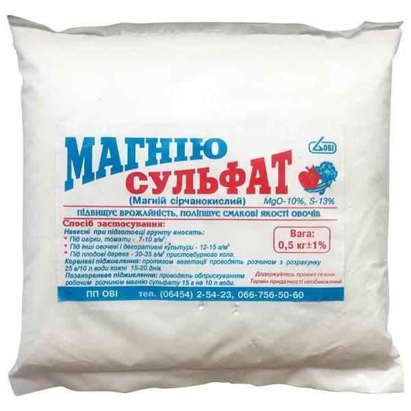 Сульфат магния (магний сернокислый), 500 г, от ОВИ, Украина