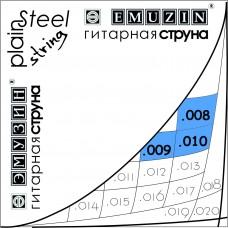 EMUZIN 009с Струна без обмотки диаметром .009 /сталь/