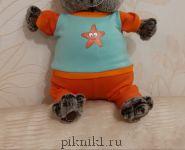 Двойка с оранжевыми штанами