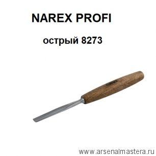 Профессиональный резец по дереву острый N 5 ширина лезвия 12 мм Narex Profi 827312