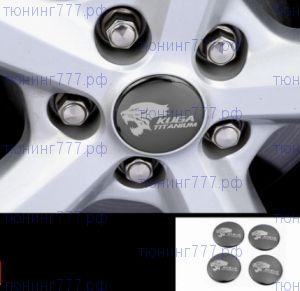 Накладки на центральные колпачки колес, выбор цвета