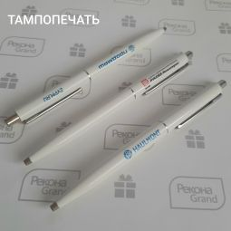 ручки senator с логотипом