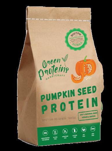 Растительный протеин. ТЫКВЕННЫЙ