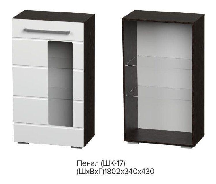 Гостиная Милан ШК-17