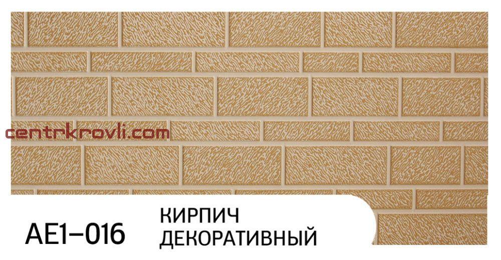 "Фасадная панель ""Zodiac"" AE1-016; кирпич декоративный"