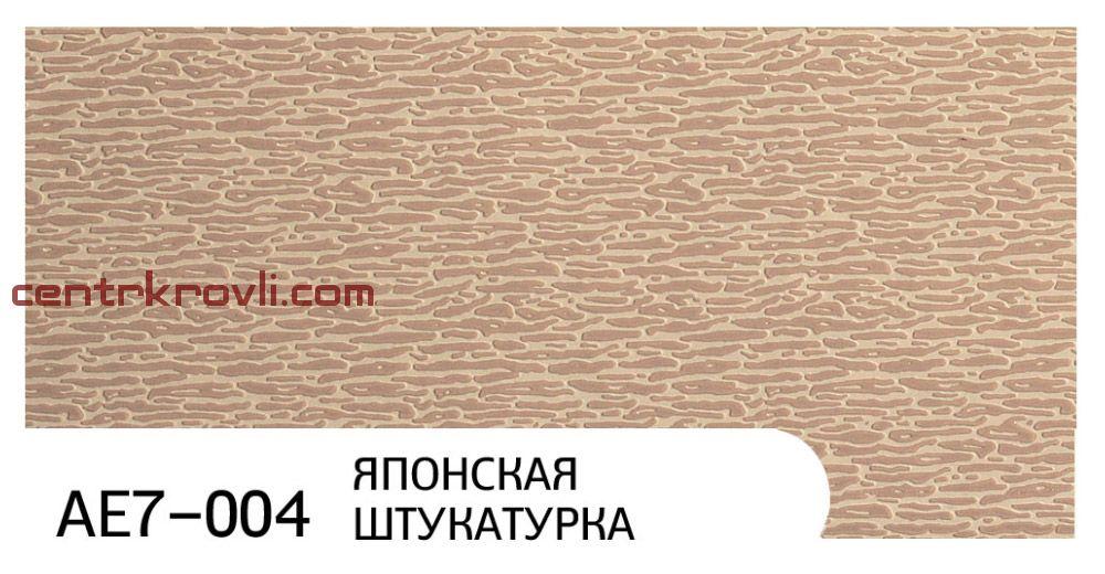 """Фасадная панель """"Zodiac"""" AE7-004; японская штукатурка"""