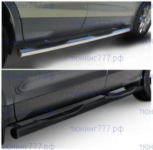 Боковые подножки, SL, труба сталь ф 76мм., с проступями