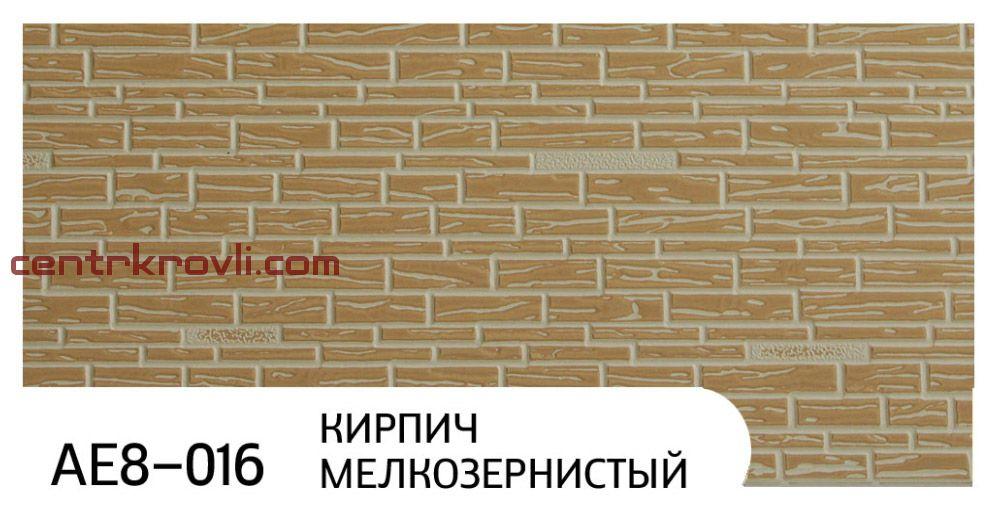 """Фасадная панель """"Zodiac"""" AЕ8-016; кирпич мелкозернистый"""