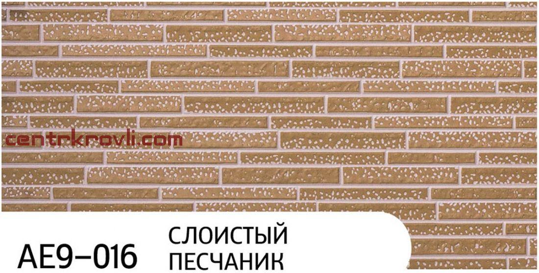 """Фасадная панель """"Zodiac"""" AE9-016; слоистый песчаник"""