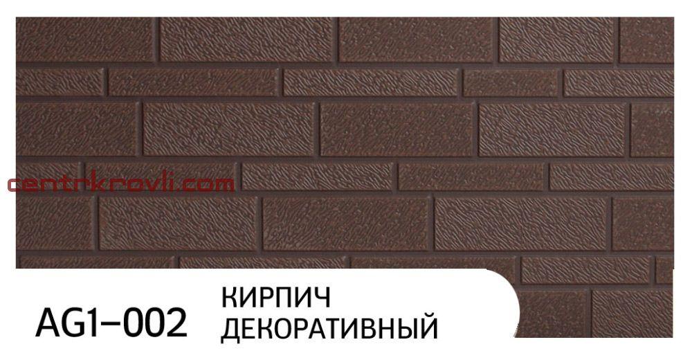 """Фасадная панель """"Zodiac"""" AG1-002; кирпич декоративный"""